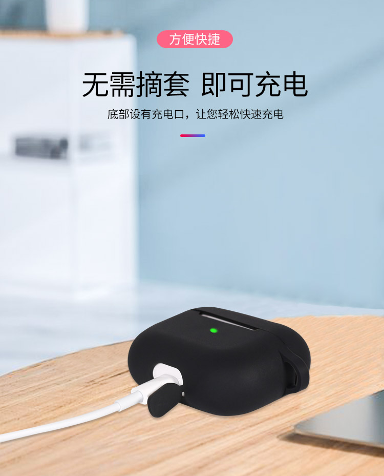 airpods pro耳机套定制